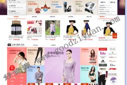 分享:ShopNC B2B2C最新商业运营版