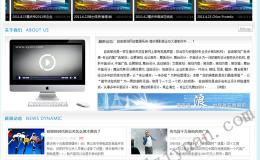 好资源:ZYCH自由策划企业网站管理系统 03 Build 141017