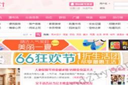 分享:价值350元克米X3粉色母婴风格商业版