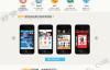 赛微Saivi微信营销平台v4.3.1商业完整版(331套微网站模板)