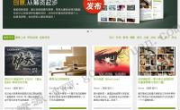 好资源:fanwe方维众筹系统V1.5商业版