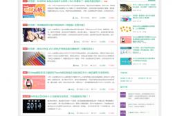 JS特效:网页冬季背景+飘雪效果