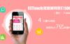 ECshop模板堂11月最新ECTouch微信商城企业版(微信支付+微信通等 价值5000)
