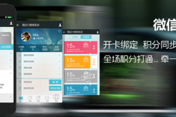 微动力WQ20150424UTF8自用商业完整版(表白墙/KTV会所/微旅游)